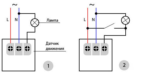 схема подключения выключателя к датчику движения