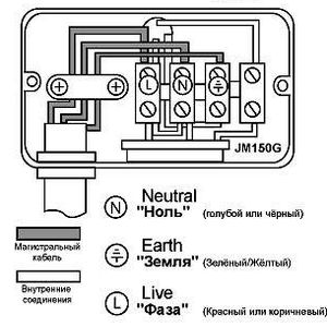 Схема подключения к сети 220 В