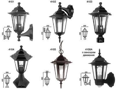 фото уличных светильников