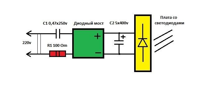 Термогенератор электричества своими руками