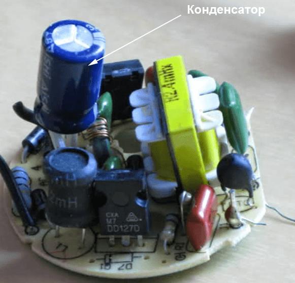Причиной мегания - нерабочий конденсатор