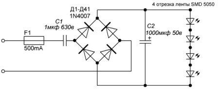 Схема работы диодного источника света