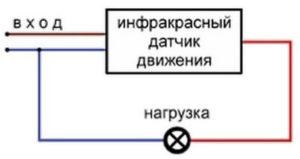 Схема подключения датчика, минуя выключатель
